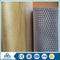 Iso9001 Quality best selling expanded metal mesh for air cleaner philippines