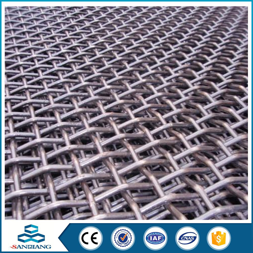 my test China Supply Decorative stainless Crimped Wire Mesh