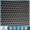 special balcony perforated metal sheet low price for sound baffle