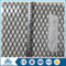Serviceable anping 2016 hot sale stainless steel micro-expanded metal mesh in home depot