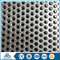 decorative hole shape micro perforated metal sheet mesh for kitchen sheet