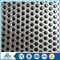 low price filters perforated sheet metal mesh for skid plate