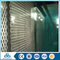 1.2mm stretched aluminum expanded metal mesh ceiling